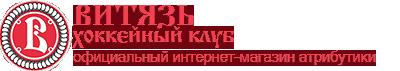 Атрибутика Витязь